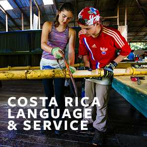 Costa Rica Language & Service